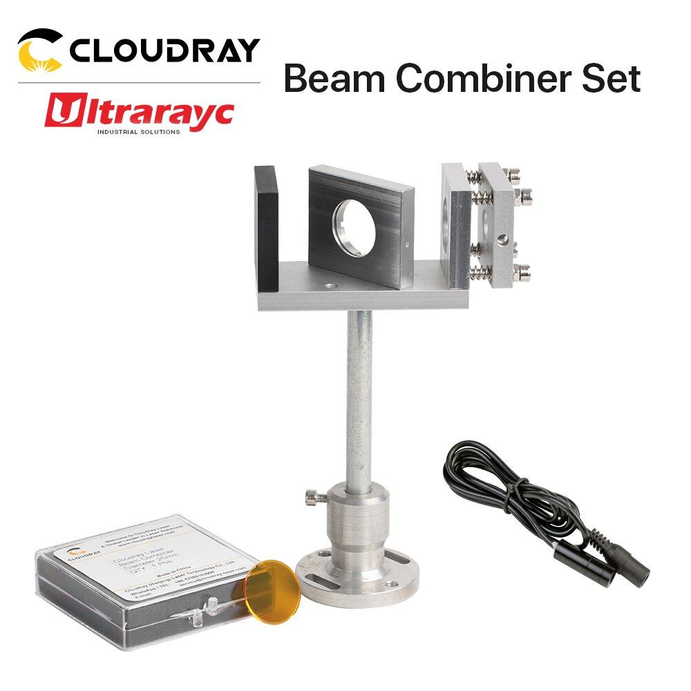 Juego de combinador de haz de láser Ultrarayc ZnSe de 20/25mm para lente 500-700nm + montura + puntero rojo para máquina de marcado láser CO2