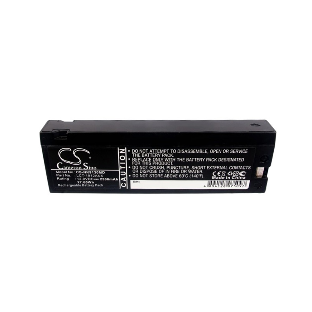 Cameron Sino 12V/2300mA  Battery for Goldway 6000F