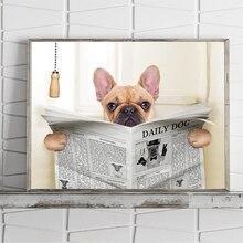 Poster de mode chien bouledogue français   Chien assis sur les toilettes et la lecture, affiche dart en toile, peinture artistique humoristique, décor mural pour salle de bains