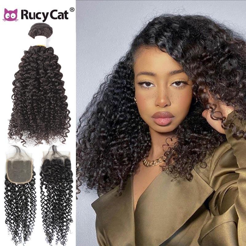 Rucycat kinky cabelo encaracolado pacotes com 4x4 fechamento do laço brasileiro tecer extensões de cabelo humano remy