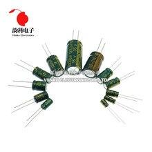 5-20 шт 10В 16В 25В 35В 50В низкочастотный алюминиевый конденсатор 47 мкФ 100 мкФ 220 мкФ 330 мкФ 470 мкФ Ф 680 мкФ 1000 мкФ Ф 1500 мкФ 2200 мкФ