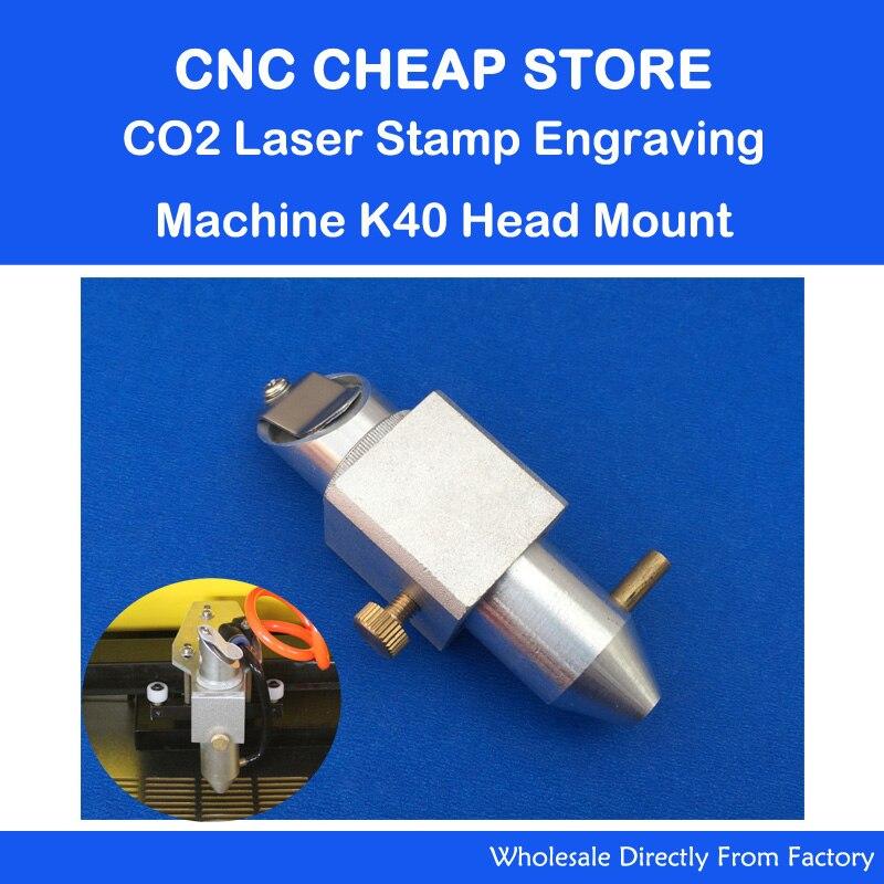 CO2 soporte de cabeza láser sello grabador K40 3020 parte montaje de cabeza 20 espejo 18 lente de enfoque 50,8mm longitud Focal con boquilla de asistencia de aire