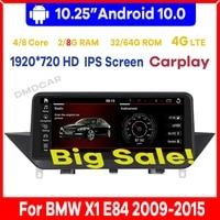 10 25 8core 864g android 10 0 car multimedia player gps navigation for bmw x1 e84 2009 2015 radio stereo head unit wifi 4g lte
