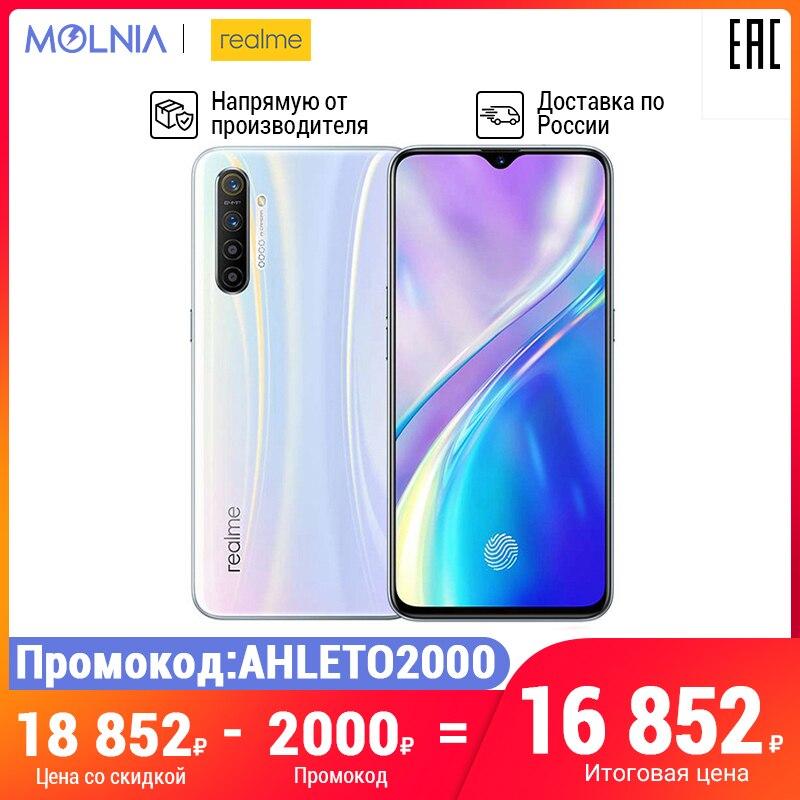 Смартфон realme XT RU 8+128ГБ квадрокамера 64 Мп, Snapdragon 712 быстрая зарядка VOOC, NFC, официальная российская гарантия
