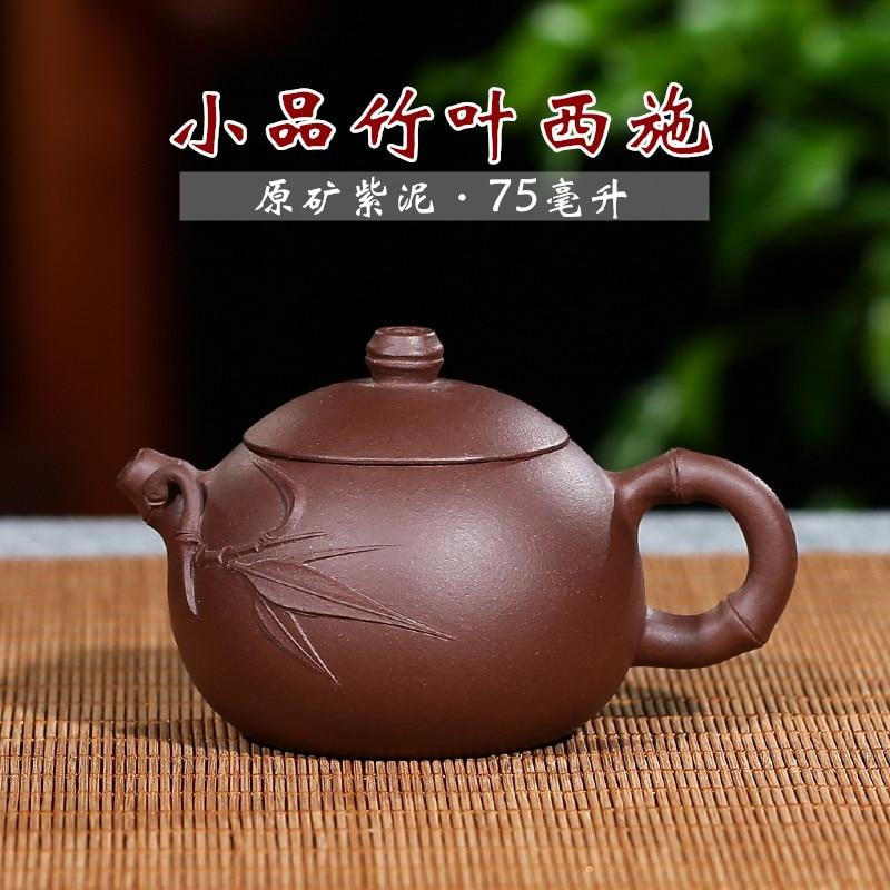 Yixing-فلتر إبريق شاي من الطين الأرجواني ، إبريق شاي Xishi ، مصنوع يدويًا ، كوب giftkong Fu من الطين الأرجواني