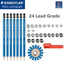 1 pc 블루 배럴 Staedtler 화성 Lumograph 그리기 및 스케치 연필 24 다른 학위 사용할 수