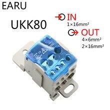 Boîte de Distribution de UKK-80A bornier de Rail Din 1 dans beaucoup de boîte de jonction de puissance 80A connecteur de fil électrique universel lourd