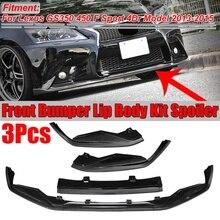 Diffuseur de becs à lèvres GS350 450   En Fiber de carbone, pour Lexus GS350 450 F Sport 4Dr modèle 2013 2014 2015