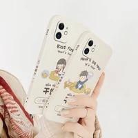 elegant drier phone case for iphone 12 pro max 11 x xs xr xsmax se2020 8 8plus 7 7plus 6 6s plus liquid silicone cover