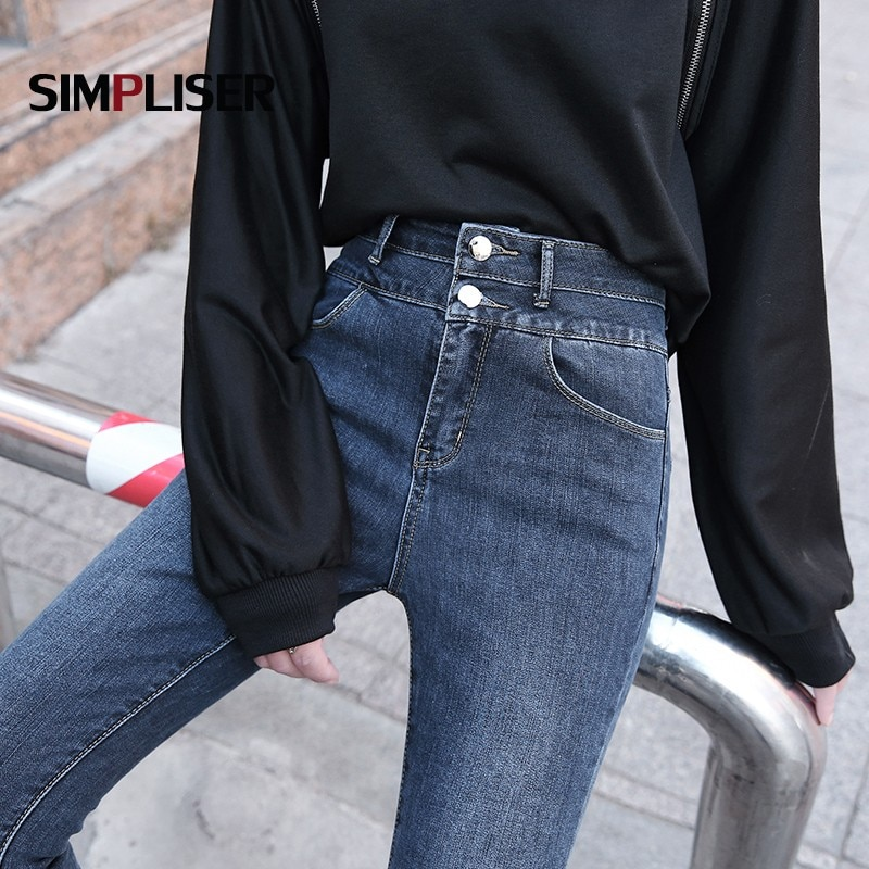 2020 Autumn Jeans Pants Women Denim Blue Black Stretch Jeans Trousers High Waisted Plus Size Mom Jeans Pudh Up Female Jeans