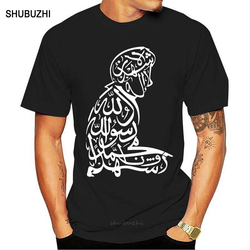 Vintage Gebet Arabisch Schreiben Muslimischen Islam Arabischen T Shirt Für Männer Herren Baumwolle Junge Mädchen T-Shirts Hip Hop