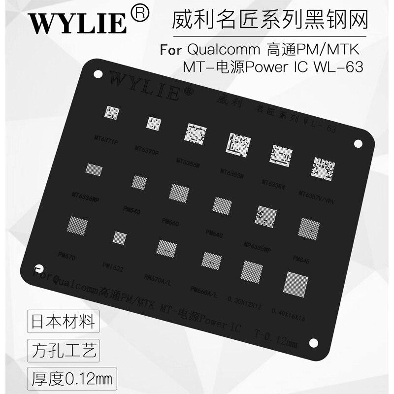 WL-63 PM660 PM540 MT6336WP MT6371P MT6370P MT6356W MT6355W MT6358W MT6357V 0.35X12X12 0.4X16 Poder IC chips BGA Reballing Stencil
