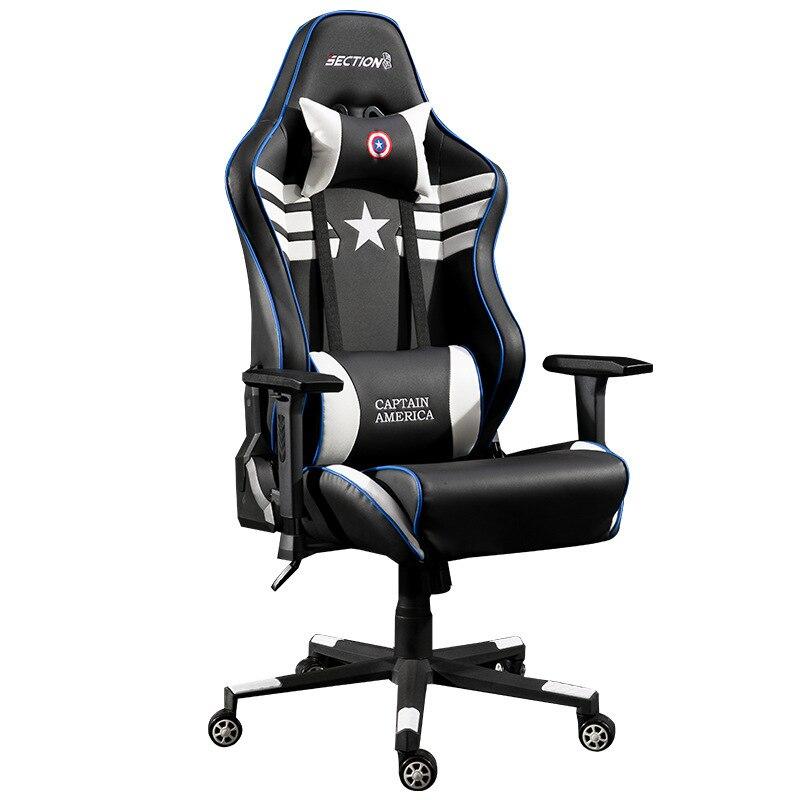 G1Computer Chair ascensor doméstico para trabajar en una silla de oficina Internet café principal sembrando deportes Racing Chair juego silla eléctrica