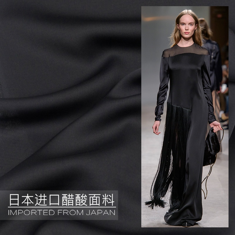 Черная ацетатная модная дизайнерская ткань двора для шитья платьев, Длинные рубашки, ткань ручной работы