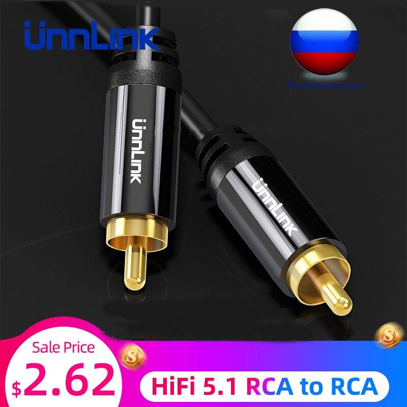 Unnlink alta fidelidade 5.1 rca para rca macho spdif cabo coaxial cabo de cabo de áudio estéreo 5m 8m cabo de vídeo para amplificador de tv soundbar