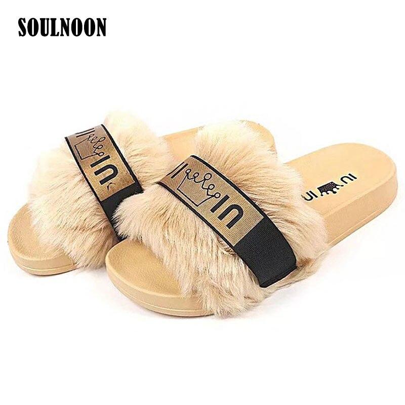 Zapatillas peludas para mujer, zapatos bonitos de felpa, Zapatillas de casa para mujer, flecos de letras planas, zapatos casuales de color negro y marrón para niñas, chanclas de interior