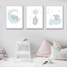 만화 코끼리 5D 다이아몬드 자수 모자이크 전체 훈련 Diy 다이아몬드 그림 어린이 방 장식 Diamante 자수 아기 선물
