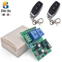433MHz 범용 무선 원격 제어 AC220V 2CH rf 릴레이 수신기 및 송신기 범용 차고 및 조명 제어
