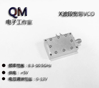 X-band Signal Source Broadband VCO Point Frequency Source 8.3-10.5ghz Signal Generation Adjustable Point Frequency Source