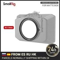 smallrig 95 114mm threaded adapter ring for matte box 2661