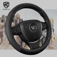 Чехол рулевого колеса автомобиля кожаный чехол 38 см Авто Крышка рулевого колеса для Kia Picanto Sorento Форте Cerato Рио Soul K2 K3 Kia Ceed 15 дюймов
