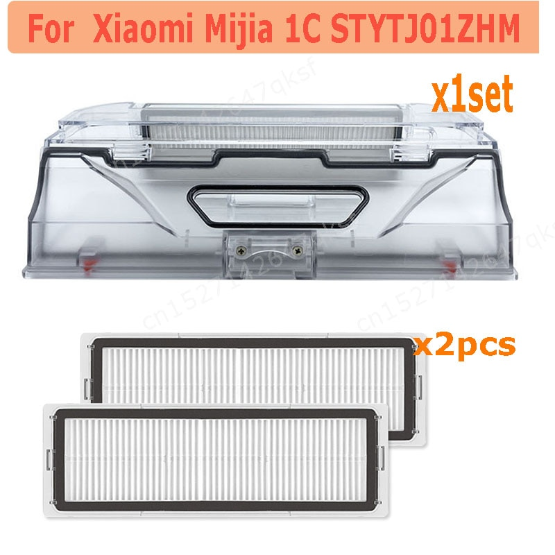 Dust box HEPA Filter Cleaning Tool for Xiaomi Mijia 1C STYTJ01ZHM Robot Vacuum cleaner parts Accesso