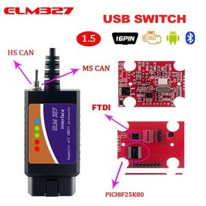 Image 1 - PIC1825K80 ELM327 USB V1.5 для чипа Ford FTDI с переключателем HS/MS OBD 2 CAN для автомобильного диагностического инструмента Forscan и elm 327 Версия usb