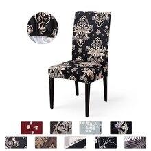 Спандекс эластичный Печатный обеденный чехлы на стулья современный чехол на стул Съемный Анти-грязный чехол для сидений на кухне растягивающийся чехол для стула для банкета кресло офисное ,кухню chair covers