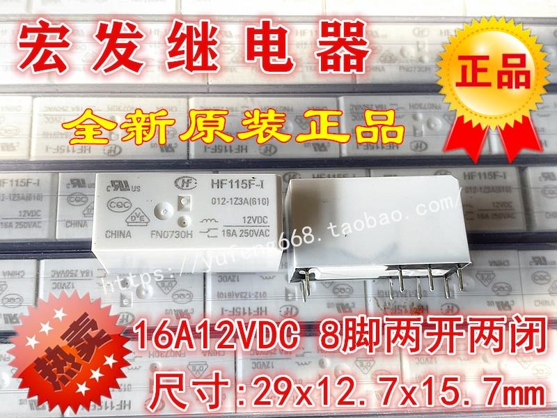 10pcs lot jqx 78f 012 h t 85 12vdc 16a 5 шт./лот HF115F-I-012-1Z3A (610) 12VDC 16A 250VAC 8