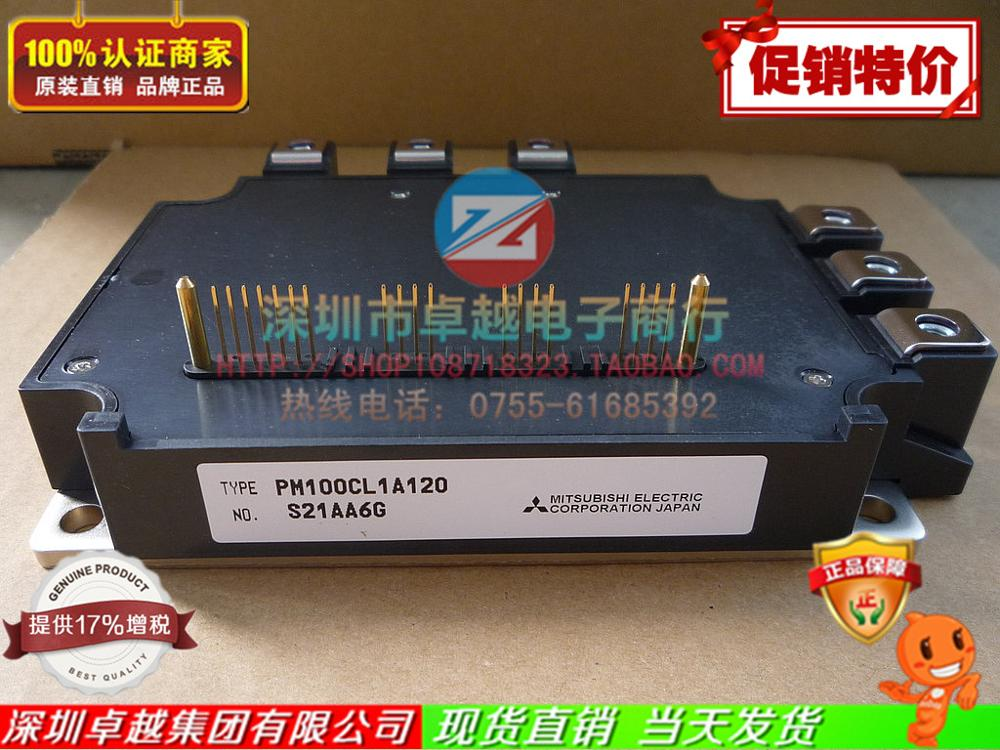 PM100CL1A120 מודיעין מודול יבוא-ZYQJ