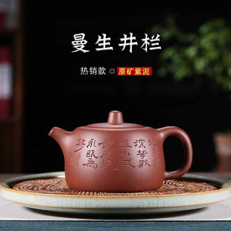 أوصى يتعهد ييشينغ إبريق الشاي كان الشهيرة اليدوية السيراميك الشاي وعاء رجل العمود هدية حروف مخصصة