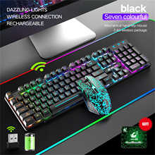Rechargeablle Wireless Keyboard Computer Mouse Gamer Sets Rainbow Backlit Gaming Keyboards 2400DPI Gaming Mouse For PC Laptop