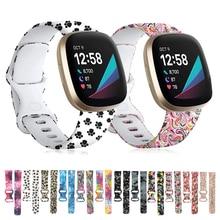 Printed Pattern Wrist Band For Fitbit Versa 3 Silicone Strap For Fitbit Sense Women Men Printing Bra