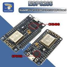New Wireless Module CH340 CH340G / CP2102 NodeMcu V3 V2 4M Lua WIFI Internet of Things Development Board Based ESP8266