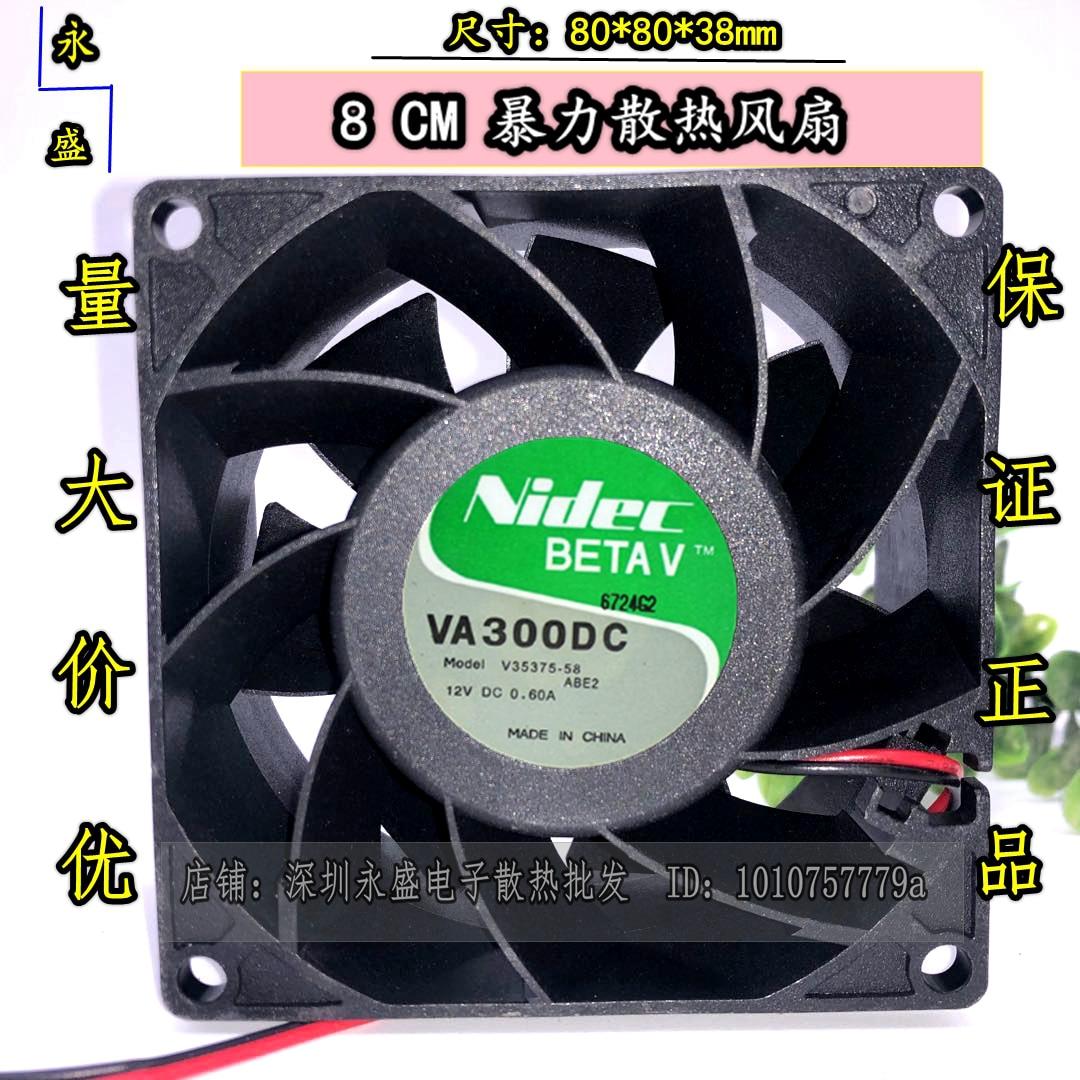 Novo original 8038 V 0.60A 12 8cm chassi do servidor fã violento VA300DC V35375-58