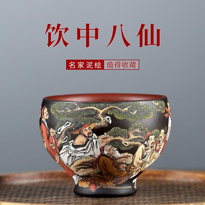 Yixing Zisha فنجان شاي كوب صغير نقية اليدوية ماستر كوب واحد كوب فنجان شاي الكونغ فو فنجان شاي