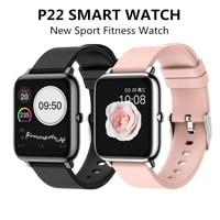 p22 smart watch men and women sports fitness smartwatch wireless bluetooth smart band diy wallpaper 1 4 inch full screen touch
