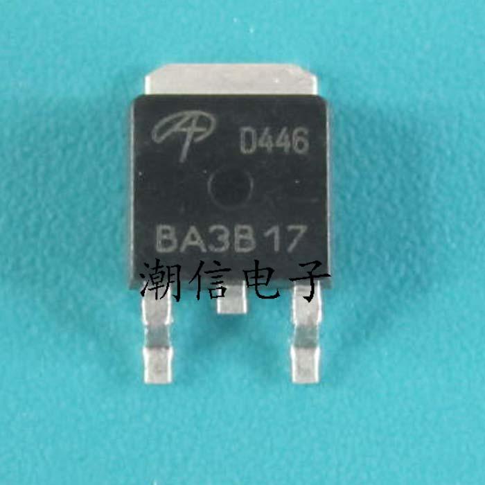 10cps D446 AOD446 PARA-252