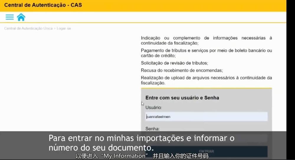 كيفية ملء البرازيل معرف الضرائب