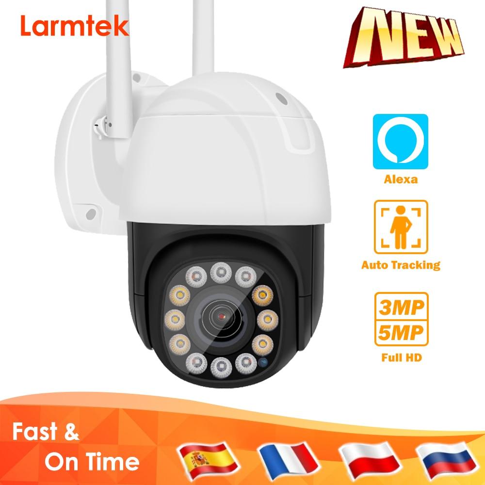 IP-камера видеонаблюдения, 5 МП, 2 Мп, 3 Мп, Wi-Fi