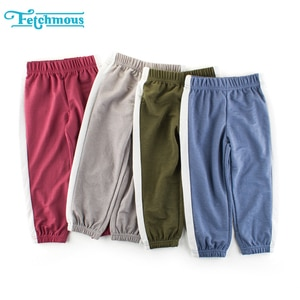 2020 Children Pants Cotton Elastic Waist Solid Kids Boys Pants Full Length Summer Autumn Boys Clothing Loose