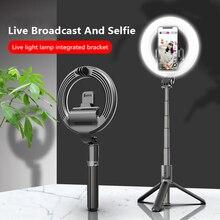 4 en 1 selfie anneau lumière sans fil Bluetooth Selfie bâton mini trépied tenu dans la main extensible 3 niveaux lumière selfie bâton avec télécommande