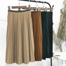 Woman Girl New Korean loose loose thin elastic waist skirts long skirt pleated pants half skirt female