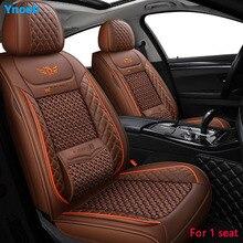Ynooh Car seat covers For nissan leaf x trail t30 navara d40 almera n16 primera p12 terrano teana j32  classic one car protector