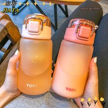 Cute Handy Cup High Temperature Resistant Plastic Water Cup Male and Female Students Sports and Fitness Plastic Water Cup