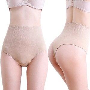 Buttock Lifting Breathable Seemless Women's High Waisted Body Shaping Underwear Cross Border Hidden Training Seamless Recoil sho