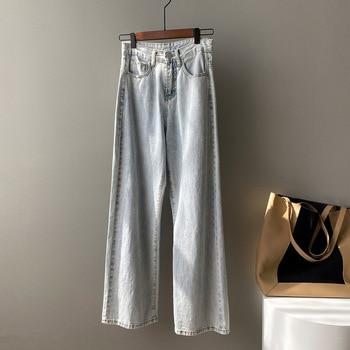 CMAZ Streetwear High Waist Women's Fashion Jeans Wide Leg Vintage Loose Pants Trousers Fashion Female Denim 30083#