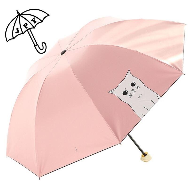 Paraguas de protección Super lindo princesa Catwoman 3 sombrilla plegable creativo Corea Anti UV sombrilla Goldenbrella W