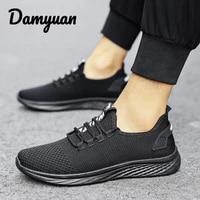 damyuan 2020 men casual shoes comfortable mesh shoes men walking footwear lightweight male sneakers