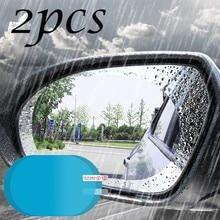 2PCS 자동차 앞 유리 Anti-Fog 방수 Anti-High 빛 Washable 미러 보호 필름 창 분명 비 방수 후면보기 미러